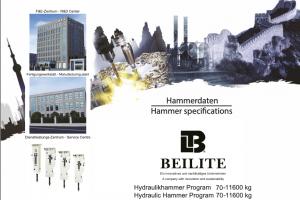 hammerdaten_logo_1